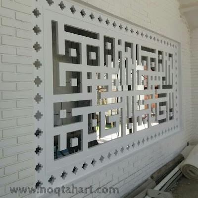 kaligrafi krawangan