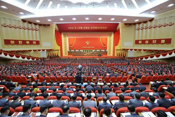 Opening day of WPK 8th Congress, January 5, 2021