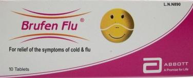 بروفين فلو Brufen Flu لعلاج نزلات البرد 2019