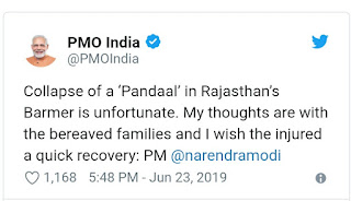 PM  Narendra Modi has also extended condolences to the bereaved families who lost lives in Barmer, Rajasthan.