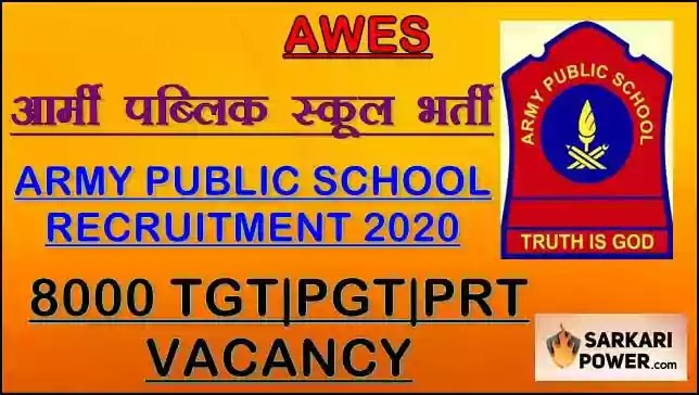 Army Public School Teacher Jobs 2020   TGT PGT PRT Teachers   Apply Now Here [www.awesindia.com]