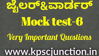 WARDER EXAM 2019 GENERAL KNOWLEDGE MOCK TEST-6