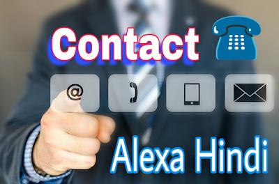 "<img src=""image.png"" alt=""contact alexa hindi"">"