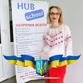 Юлия Шакула