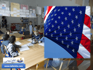 طريقة الترشح لتدريس اللغة العربية بالولايات المتحدة الامريكية