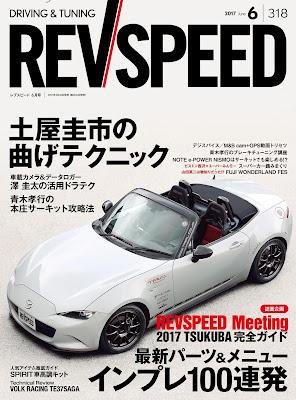 REV SPEED 2017-06月号 raw zip dl