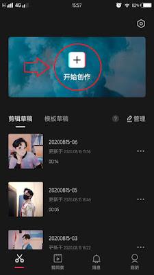 klik ikon tambah