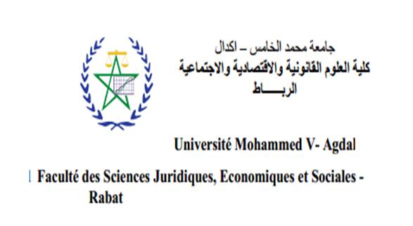 الماسترات المفتوحة بكلية العلوم القانونية والاقتصادية والاجتماعية اكدال 2020-2021