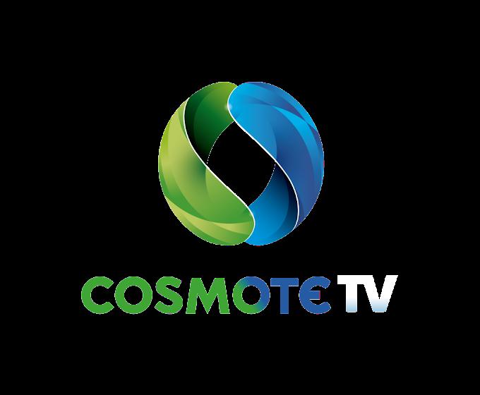 Ψηφίζουν συνδρομητική τηλεόραση oι τηλεθεατές - Άνοδος για την Cosmote tv