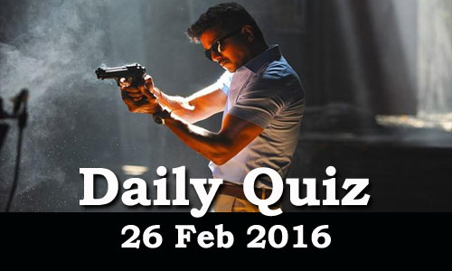 Daily Current Affairs Quiz - 26 Feb 2016