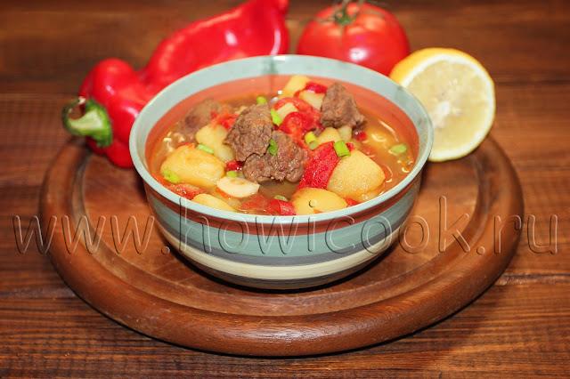рецепт венгерского супа-гуляша