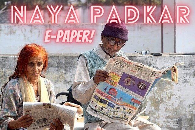 naya patrika