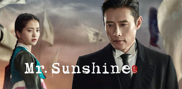 Mr Sunshine October 16 2019 SHOW DESCRIPTION: It centers on a young boy (Lee Byung-hun) who is born into slavery but after a traumatic event escapes to the United States […]