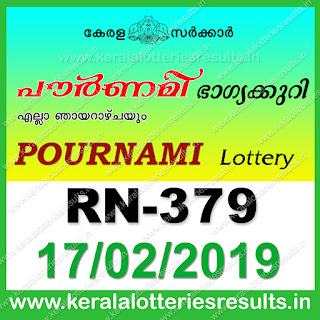 "keralalotteriesresults.in, ""kerala lottery result 17 02 2019 pournami RN 379"" 17rd February 2019 Result, kerala lottery, kl result, yesterday lottery results, lotteries results, keralalotteries, kerala lottery, keralalotteryresult, kerala lottery result, kerala lottery result live, kerala lottery today, kerala lottery result today, kerala lottery results today, today kerala lottery result,17 02 2019, 17.02.2019, kerala lottery result 17-02-2019, pournami lottery results, kerala lottery result today pournami, pournami lottery result, kerala lottery result pournami today, kerala lottery pournami today result, pournami kerala lottery result, pournami lottery RN 379 results 17-02-2019, pournami lottery RN 379, live pournami lottery RN-379, pournami lottery, 17/02/2019 kerala lottery today result pournami, pournami lottery RN-379 17/02/2019, today pournami lottery result, pournami lottery today result, pournami lottery results today, today kerala lottery result pournami, kerala lottery results today pournami, pournami lottery today, today lottery result pournami, pournami lottery result today, kerala lottery result live, kerala lottery bumper result, kerala lottery result yesterday, kerala lottery result today, kerala online lottery results, kerala lottery draw, kerala lottery results, kerala state lottery today, kerala lottare, kerala lottery result, lottery today, kerala lottery today draw result"