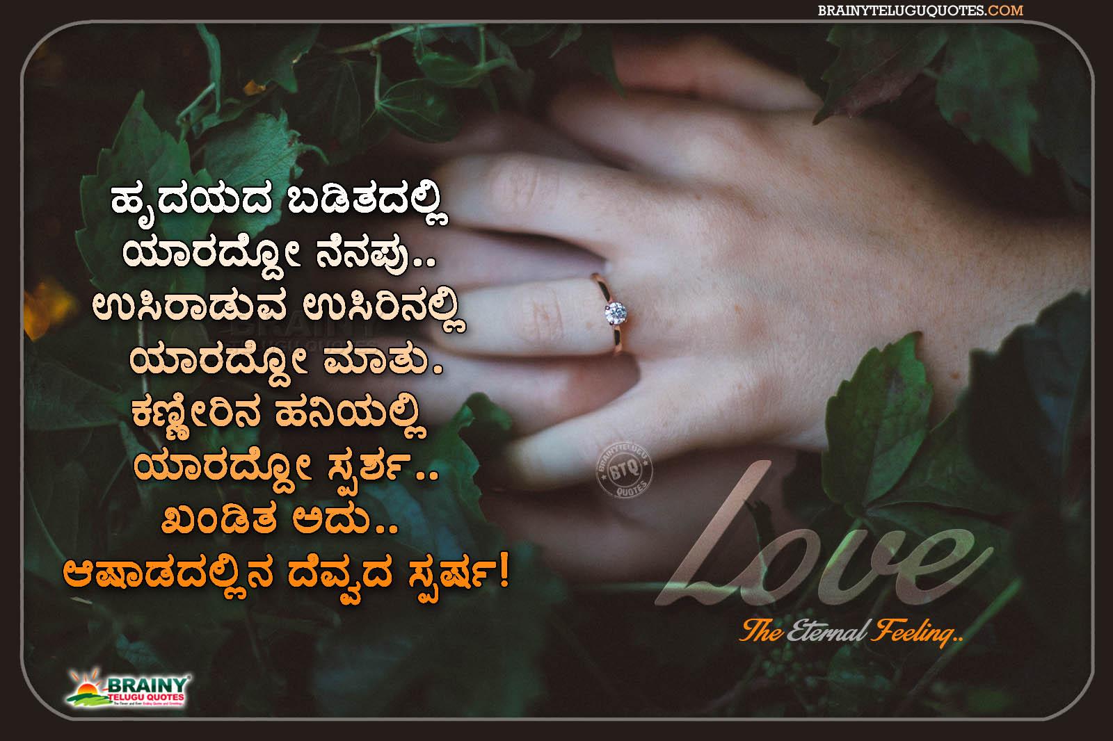 تجاهل فقرة خير Kannada Love Dsvdedommel Com