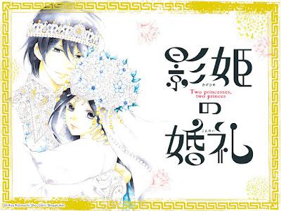 Kagehime no Konrei de Kyoumachi Hisa
