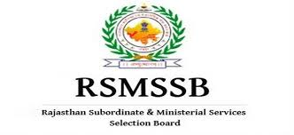 RSMSSB 2021 Career Notification of Forest Guard and Forester Posts