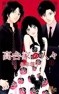 "Próximo capítulo especial para el manga ""Kodai-ke no Hitobito"" de Kozueko Morimoto"