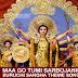 Maa Go Tumi Sarbojanin Song Lyrics | Shreya Ghoshal | Suruchi Sangha Theme 2016