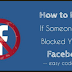 How to See who Blocked You On Facebook
