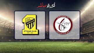 مشاهدة مباراة الإتحاد والوحدة الإماراتي بث مباشر 21-05-2019 دوري أبطال آسيا
