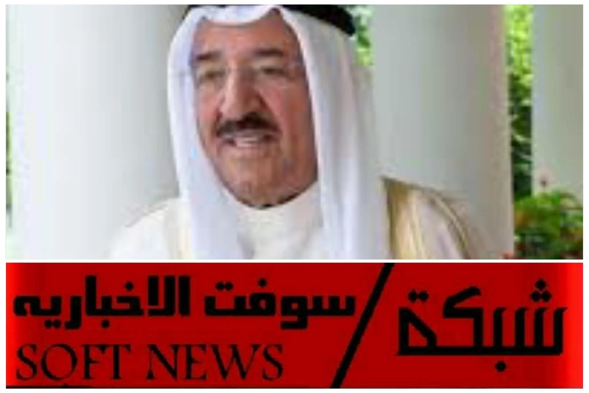 وفاه امير الكويت   الشيخ صباح الاحمد الصباح