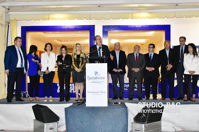 Πρωτοβουλία για την Πελοπόννησο: Ναύπλιο και Αργολίδα νίκησαν!