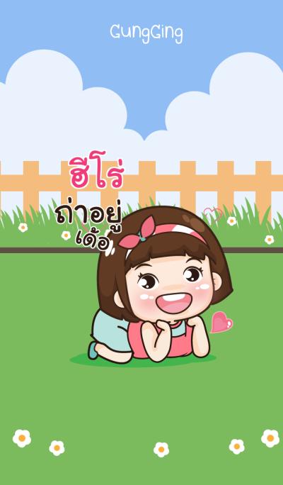 HERO aung-aing chubby_E V12