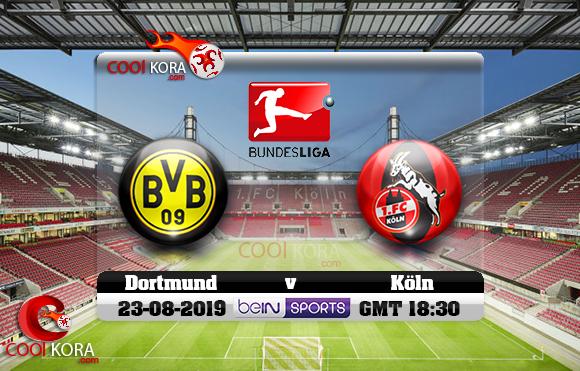 مشاهدة مباراة كولن بوروسيا دورتموند اليوم 23-8-2019 في الدوري الألماني