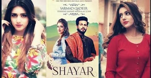 Shayar Lyrics | Sarmad Qadeer | Bilal Saeed