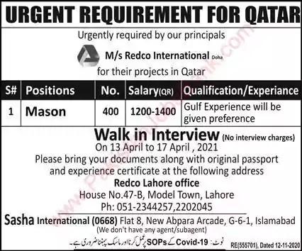 New Jobs in Pakistan Redco International Qatar Jobs 2021 | Walk in Interview