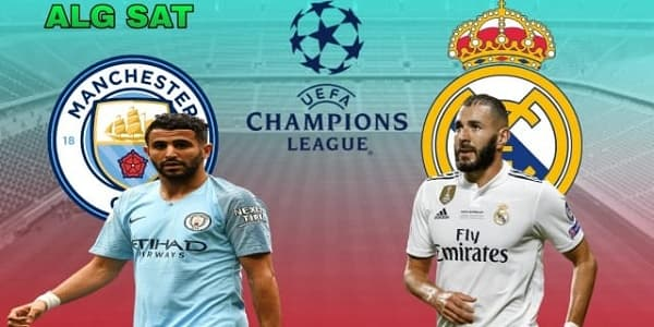 دوري أبطال أوروبا- ريال مدريد ضد مانشستر سيتي - ريال مدريد - مانشستر سيتي