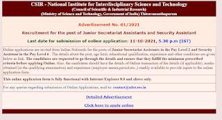 NIIST Recruitment 2021 08 JSA Posts