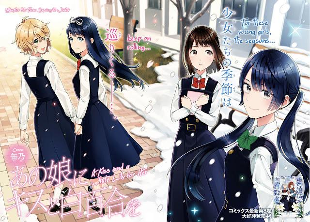 Autor de Ano Ko ni Kiss to Shirayuri o inicia nuevo manga