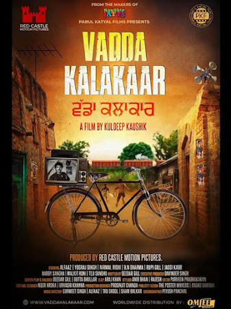 Poster Of Pollywood Movie Vadda Kalakaar 2018 300MB HDRip 480P Full Punjabi Movie