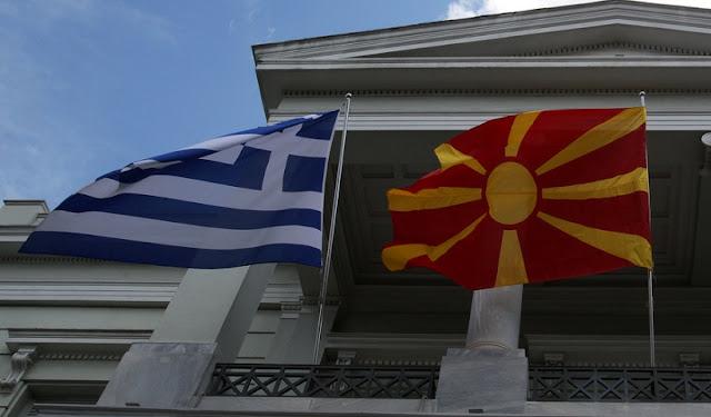 Η ένταξη των Σκοπίων στο ΝΑΤΟ-ΕΕ περνάει μέσα από την Ελλάδα