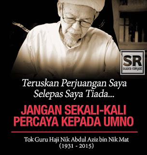 Image result for UMNO perdaya Pas tentang ruu355
