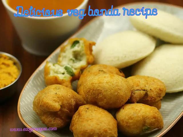 Bonda recipe – How to make Mysore Bonda at home in 15 minutes