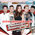 [Album] SASDA Production CD Vol 26 | Khmer Song 2018