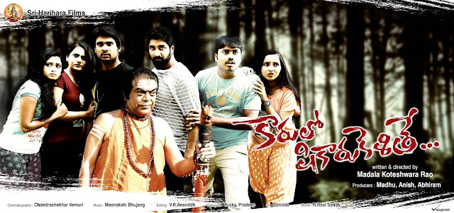 "Ugadi gift ""car sikarukelite""  Ugadi ceremony on March 31 to mark the ""car cruise kelite"" is planning to release the film directors will kotesvar Madala. Dhiru Mahesh, Sudarshan, Priyanka, isika Singh, the horror thriller starring Jeeva by Madhu Shri Harihara Films banner, Anish, built jointly by abhiram. Rao Madala kotesvar occurring in the wake of the release of the directors' Meenakshi bhujang will be an added attraction to the film's music, the songs must have been very well received in the Chandra Cinematography alaristayani given our film look more appealing ...... all of our youth in the car, be sure to sikarukelite with horror, and has been designed as a romantic entertainer 'was said on the film's success. Earlier, a picture of a rose with the theme of the social and commercial success of the acclaimed Madala kotesvar Rao made way for horror.  Chitra producers Madhu, Anish, abhiram s saying, ""friend kotesvar Rao told the story, liked only his on the belief that this picture is built. The horror in the face by our car sikarukelite film, be sure to hit all would believe that so many films in competition, despite our film March 31 release that said, ."