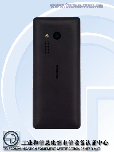 Nokia-TA-1242 back