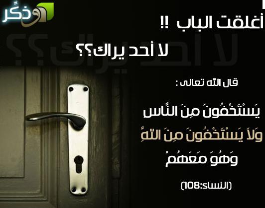 مشاهدة افلام عربية مجانا