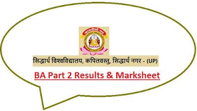 Siddharth University BA Part 2 Result 2021