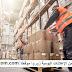 تشغيل 10 عمال مخازن بمصنع للسيارات بمدينة طنجة