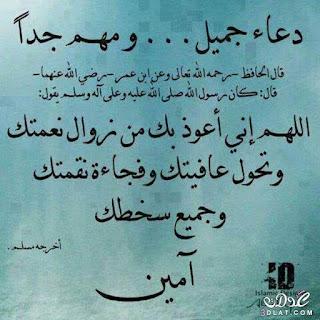 احلى الصور الاسلامية