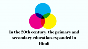 Detail of primary ' and secondary education in the 20th century