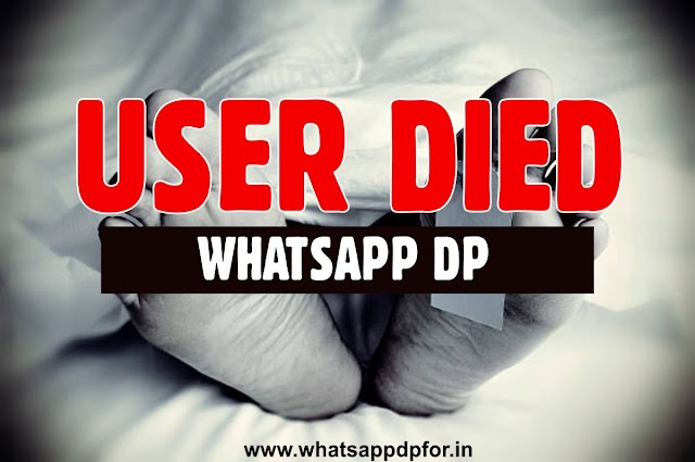 User Died DP for Whatsapp Download | User Died Pics | User Died DP