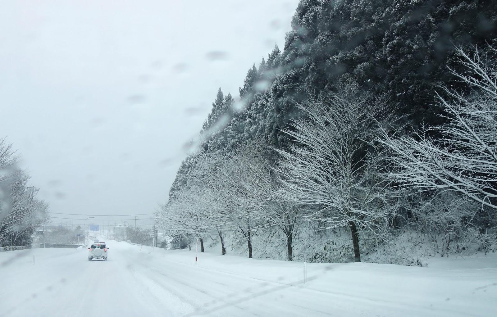 Japan Snow Winter