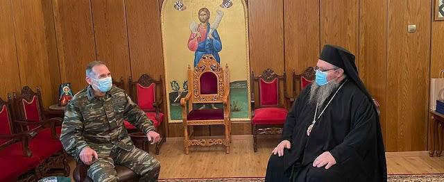 Επίσκεψη Διοικητή 1ης Στρατιάς στον Μητροπολίτη Λαρίσης (ΦΩΤΟ)