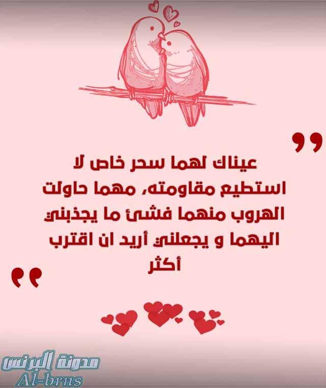 عبارات عن الحب قصيرة مكتوبه (2)